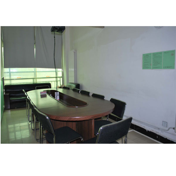 R D Center Conference Room